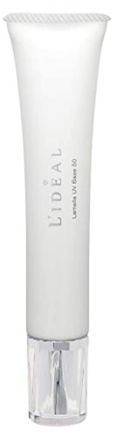 サイドボードきらきらヘビーリディアル (L'ideal) ラメラ UV ベース 50(SPF50/PA++++)30g [並行輸入品]