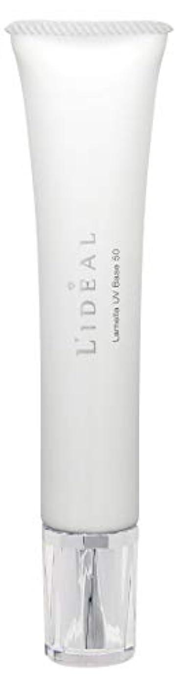 財政ペグ気付くリディアル (L'ideal) ラメラ UV ベース 50(SPF50/PA++++)30g [並行輸入品]