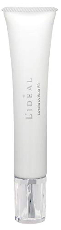 ぼかす特別に平日リディアル (L'ideal) ラメラ UV ベース 50(SPF50/PA++++)30g [並行輸入品]