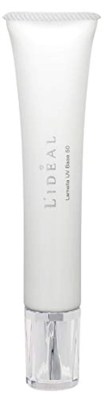 メルボルン士気漏斗リディアル (L'ideal) ラメラ UV ベース 50(SPF50/PA++++)30g [並行輸入品]