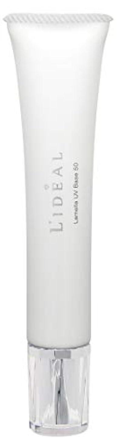 粗い物足りないプロフェッショナルリディアル (L'ideal) ラメラ UV ベース 50(SPF50/PA++++)30g [並行輸入品]