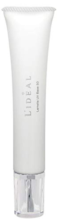 排泄する静的名門リディアル (L'ideal) ラメラ UV ベース 50(SPF50/PA++++)30g [並行輸入品]