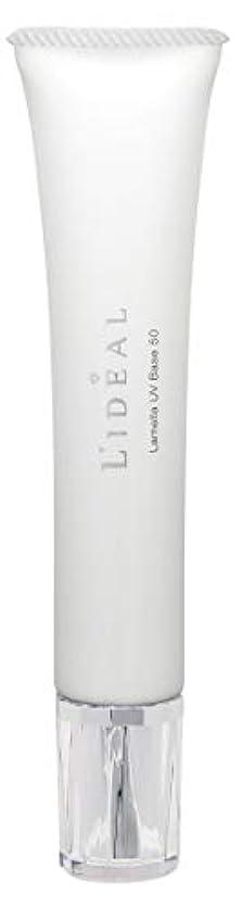 十年一族ジョブリディアル (L'ideal) ラメラ UV ベース 50(SPF50/PA++++)30g [並行輸入品]