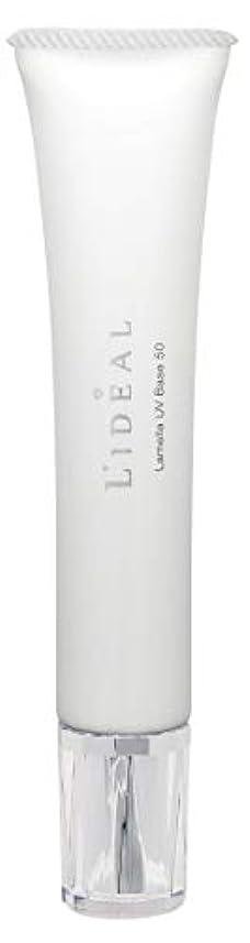 新着鋭くシフトリディアル (L'ideal) ラメラ UV ベース 50(SPF50/PA++++)30g [並行輸入品]
