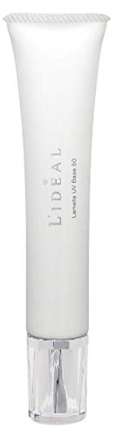 優遇ファイバ戦闘リディアル (L'ideal) ラメラ UV ベース 50(SPF50/PA++++)30g [並行輸入品]