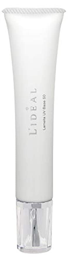 同化するケイ素ガムリディアル (L'ideal) ラメラ UV ベース 50(SPF50/PA++++)30g [並行輸入品]