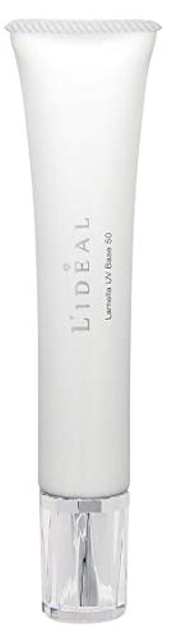 示す一時停止アーチリディアル (L'ideal) ラメラ UV ベース 50(SPF50/PA++++)30g [並行輸入品]
