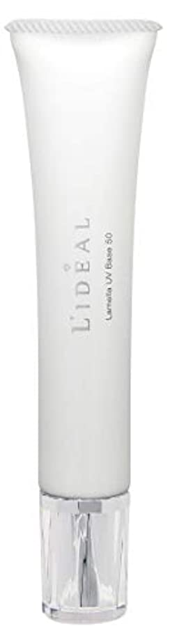 ローマ人名誉ある憎しみリディアル (L'ideal) ラメラ UV ベース 50(SPF50/PA++++)30g [並行輸入品]
