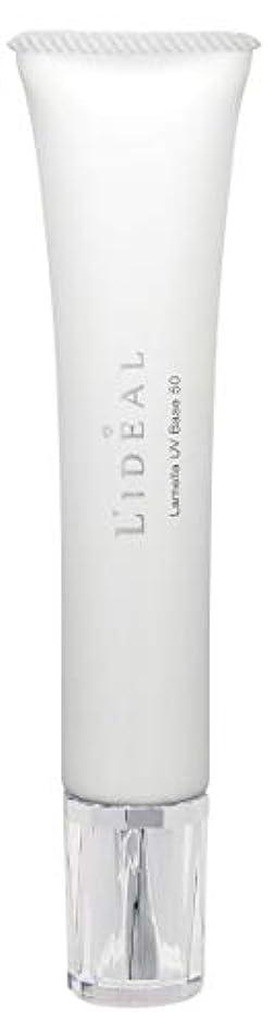 汚れたテレビ局乱気流リディアル (L'ideal) ラメラ UV ベース 50(SPF50/PA++++)30g [並行輸入品]