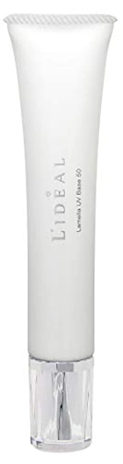 生む解釈するダブルリディアル (L'ideal) ラメラ UV ベース 50(SPF50/PA++++)30g [並行輸入品]