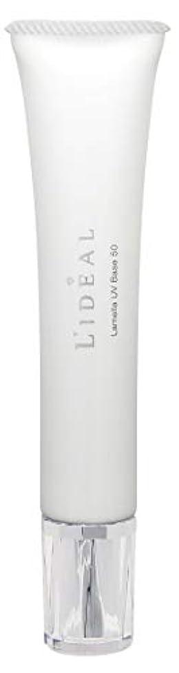 ブラウン不振グローリディアル (L'ideal) ラメラ UV ベース 50(SPF50/PA++++)30g [並行輸入品]