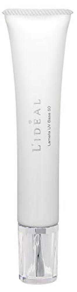 アプローチ魅惑的なにもかかわらずリディアル (L'ideal) ラメラ UV ベース 50(SPF50/PA++++)30g [並行輸入品]