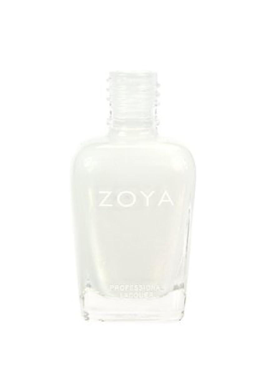 評決テーブルを設定する成長する[Zoya] ZP485 ギネッサ [Ooh-La-La Collection][並行輸入品][海外直送品]