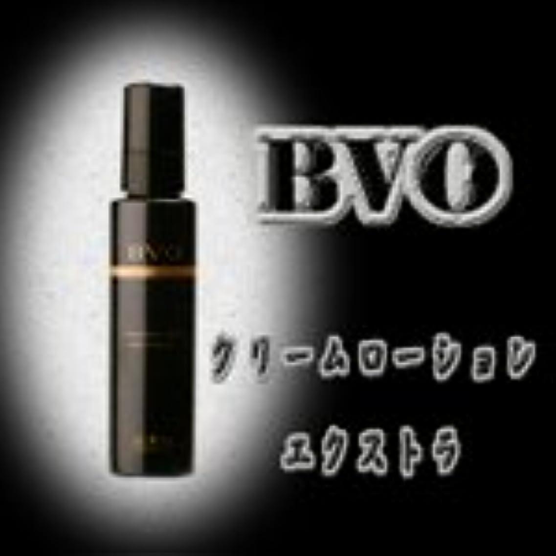 飾る直面する突然BVO ビィヴォ クリームローション.エクストラ 120g