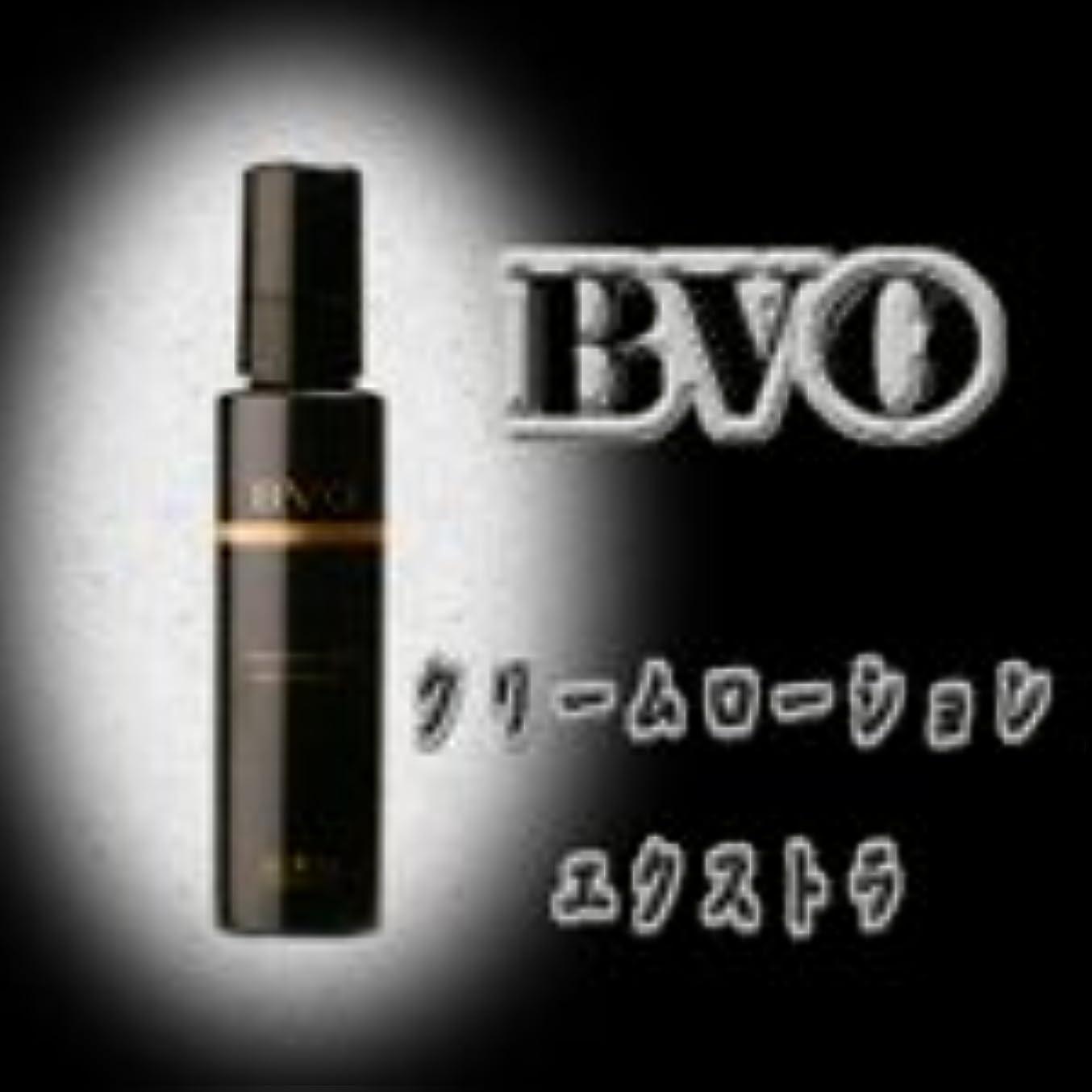 見落とす太字形BVO ビィヴォ クリームローション.エクストラ 120g