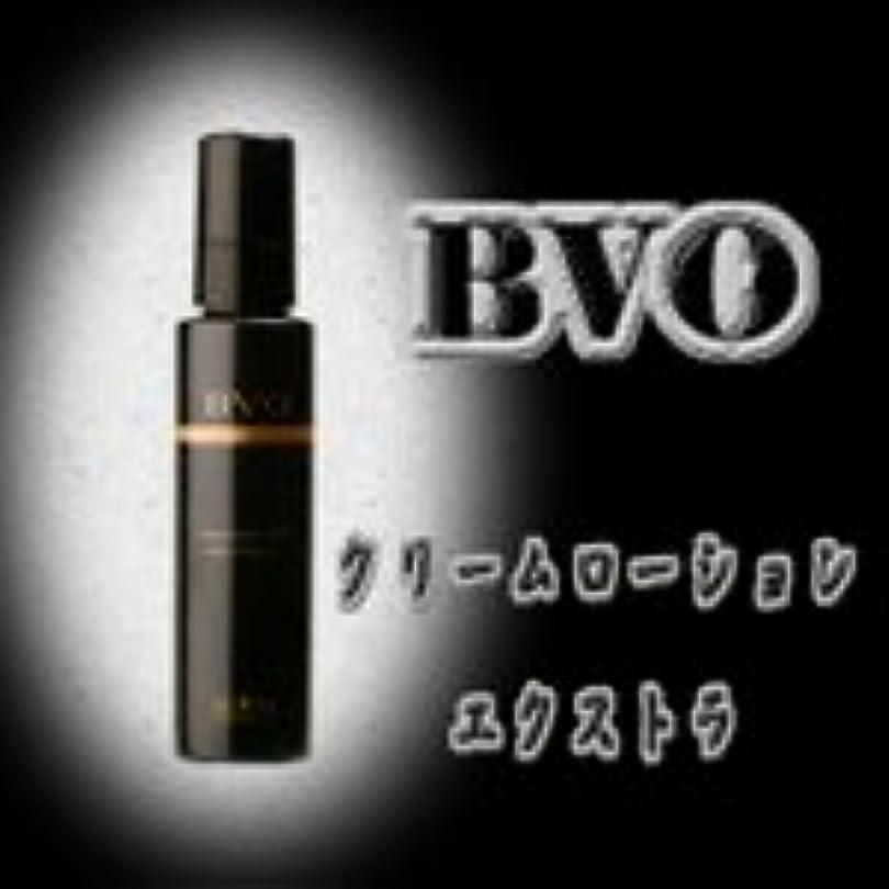 天皇野球移行BVO ビィヴォ クリームローション.エクストラ 120g