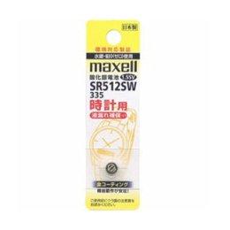 maxell 時計用酸化銀電池1個P(SW系アナログ時計対応)金コーティングで接触抵抗を低減 SR512SW 1BT A