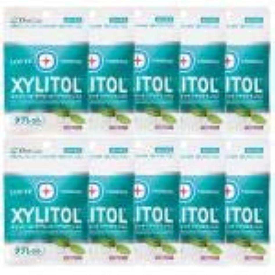 ビルマ再開受け入れるキシリトールタブレット 10袋 クリアミント