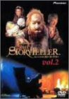 ジム・ヘンソンのストーリーテラー vol.2 [DVD]