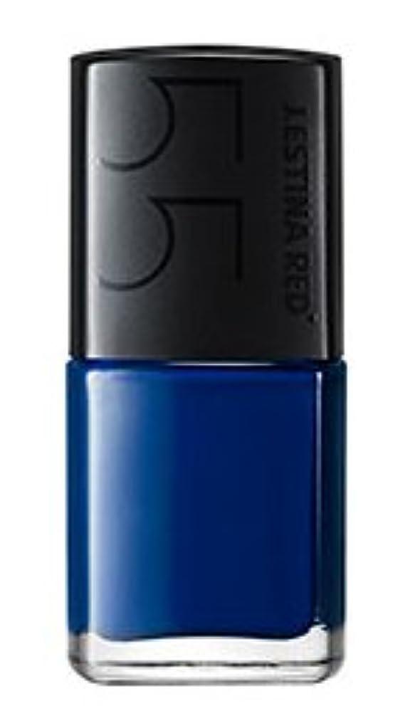 膜のれん使用法ネイル ソリッド エナメル 15ml Gentle Blue