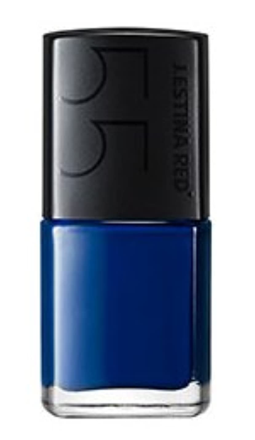 面白い一貫性のない臭いネイル ソリッド エナメル 15ml Gentle Blue