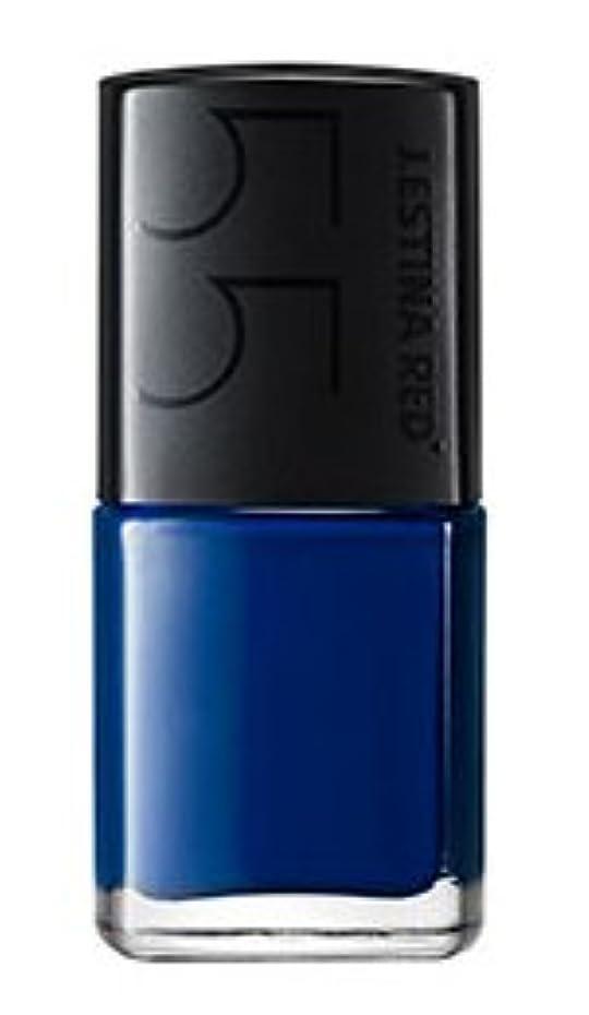 好奇心盛軌道使役ネイル ソリッド エナメル 15ml Gentle Blue