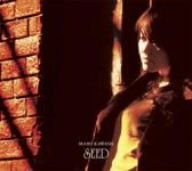 SEED(初回限定盤)(DVD付)の詳細を見る