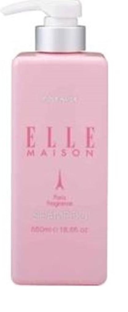 特徴づける費用する必要がある熊野油脂 ELLE MAISON ノンシリコンシャンプー 本体 550ml