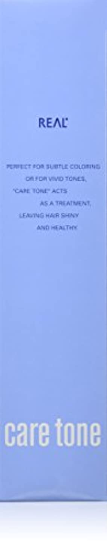 トロリーバスフィラデルフィアクリームケアトーン(care tone) ヘアカラー 1剤 180g BB-4