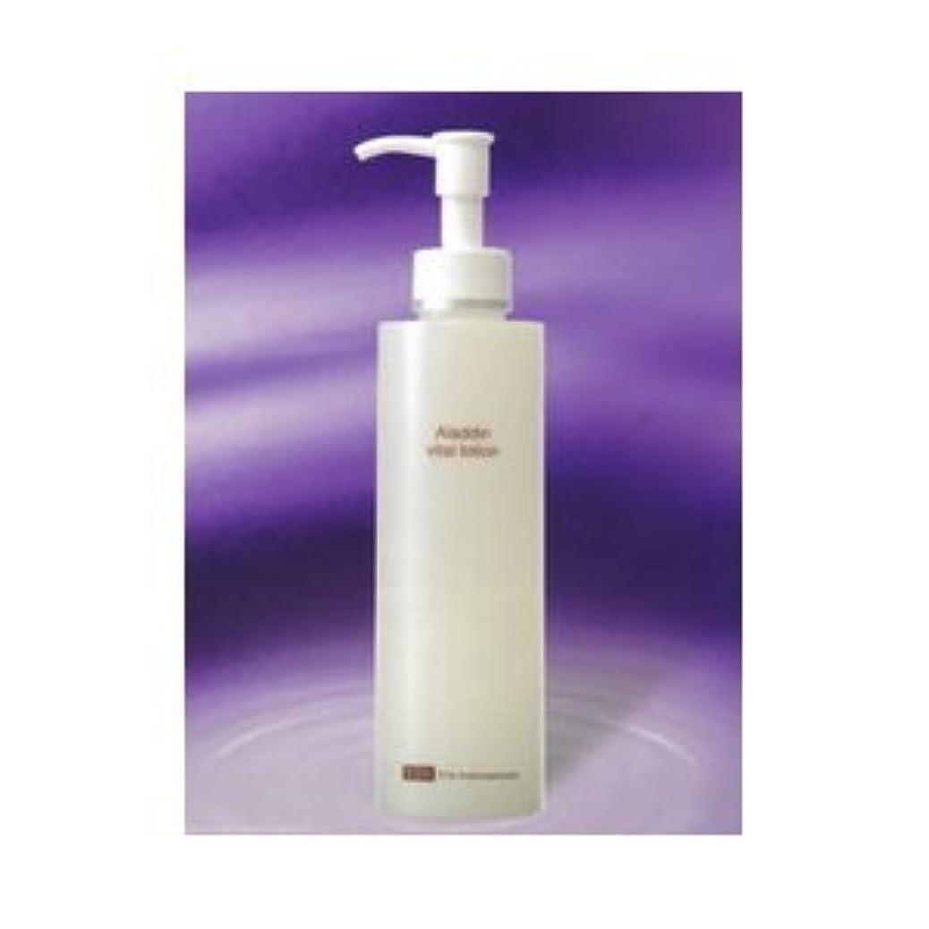 神経障害柔らかさ正確にイオニート バイタルローション 保湿化粧水 200ml アラジンシリーズ