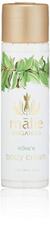 削減馬鹿げた色Malie Organics(マリエオーガニクス) ボディクリーム トラベル コケエ 74ml