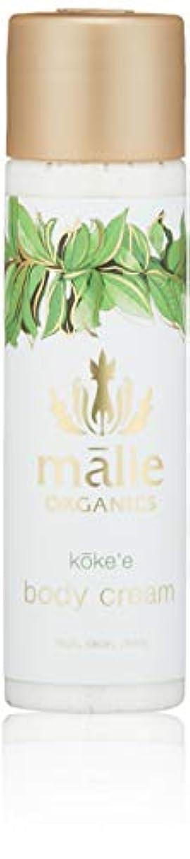 なに悪名高い明快Malie Organics(マリエオーガニクス) ボディクリーム トラベル コケエ 74ml