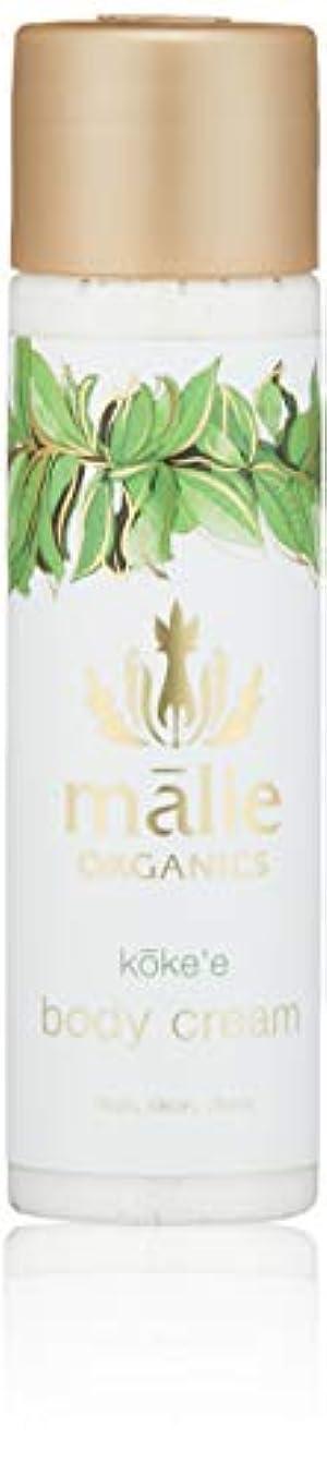 保存する放棄する口径Malie Organics(マリエオーガニクス) ボディクリーム トラベル コケエ 74ml