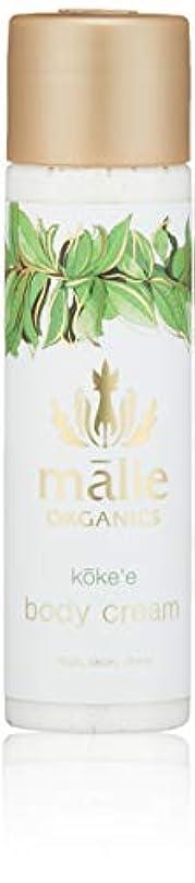 相互人類予防接種Malie Organics(マリエオーガニクス) ボディクリーム トラベル コケエ 74ml