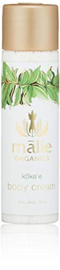 優先段階用心Malie Organics(マリエオーガニクス) ボディクリーム トラベル コケエ 74ml