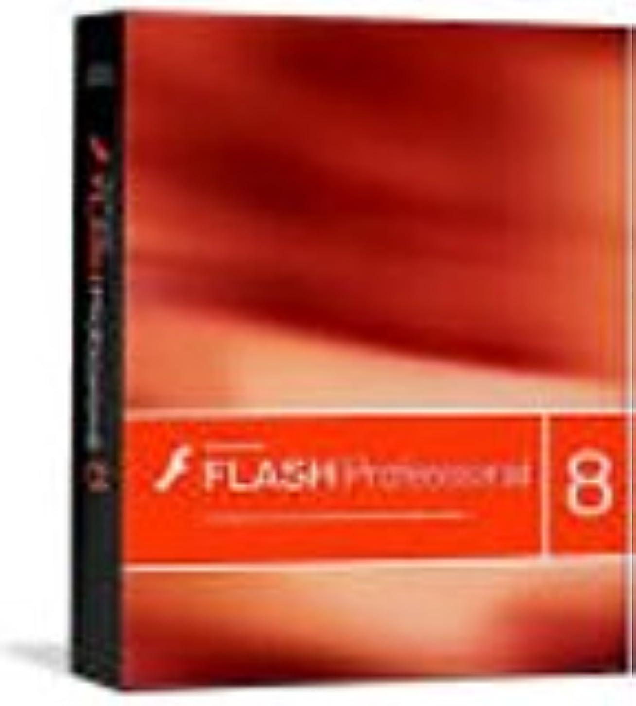 腰贈り物廃止FLASH Professional 8 Commercial