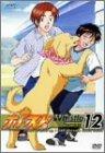 ホイッスル! Number 12 [DVD]