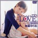 LOVE2 [DVD]