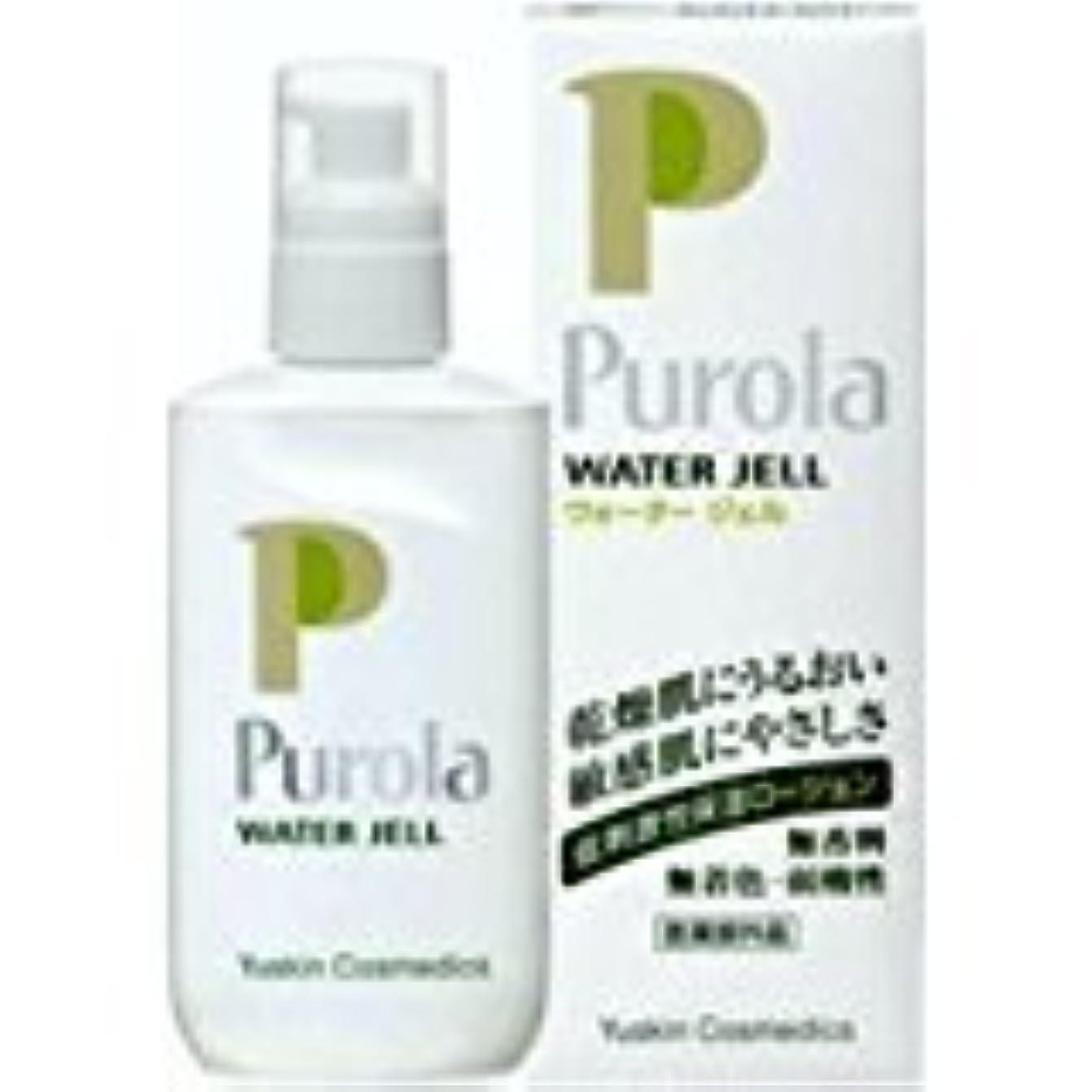 準備ジュニア活気づけるユースキン プローラ薬用ウォータージェルa[低刺激性保湿ローション]150ml 4987353520514