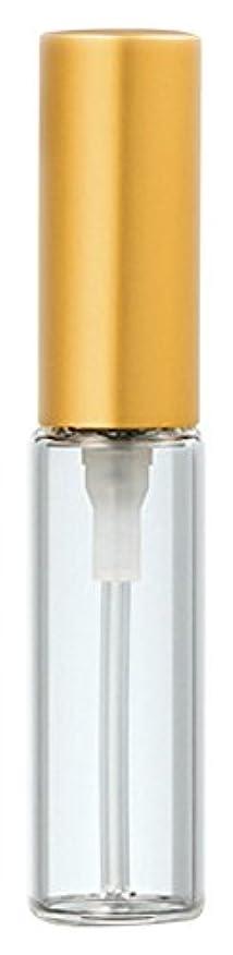 ヨーグルトチャーミングメタンパフュームアトマイザー キャップゴールド 5203