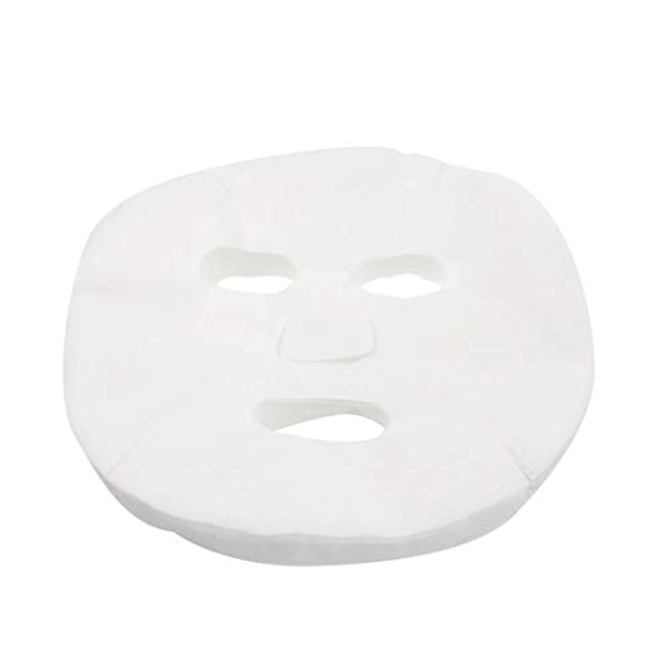 先行する眩惑するあなたが良くなりますCUHAWUDBA 1バッグ(60個) DIYプロフェッショナルスキンケア化粧品 コットンフェイシャルマスクシート レディース - ホワイト
