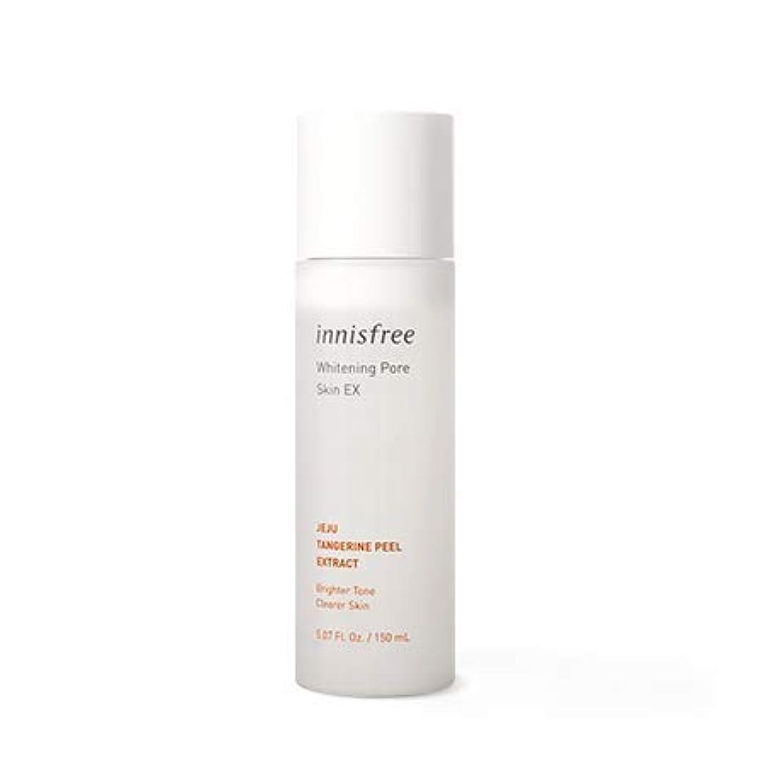 出来事用心深いみ[イニスフリー.INNISFREE]ホワイトニングポアスキンEX150mL(2019年アップグレード)/ Whitening Pore Skin