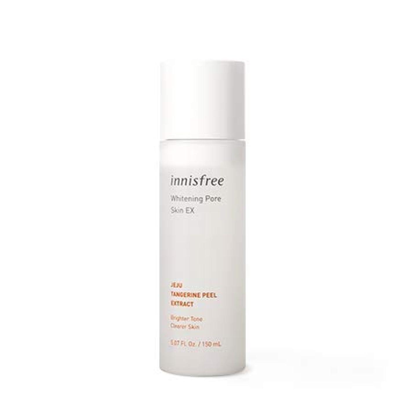 影のある石炭終わらせる[イニスフリー.INNISFREE]ホワイトニングポアスキンEX150mL(2019年アップグレード)/ Whitening Pore Skin