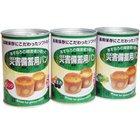 災害備蓄用缶詰パン・3缶セット