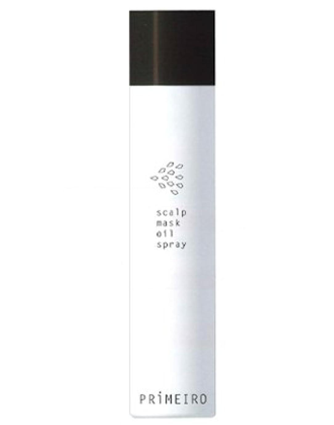 実験的厚くする行動堀井産業 プリメーロスキャルプマスクオイルスプレー 170g