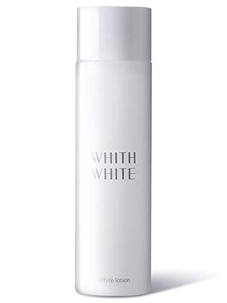 避けられないスピン対称化粧水 医薬部外品 フィス 美白「 しみ くすみ 用」「 プラセンタ + コラーゲン 配合」200ml
