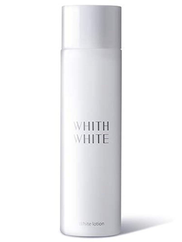つかむメッセンジャー重々しい化粧水 医薬部外品 フィス 美白「 しみ くすみ 用」「 プラセンタ + コラーゲン 配合」200ml