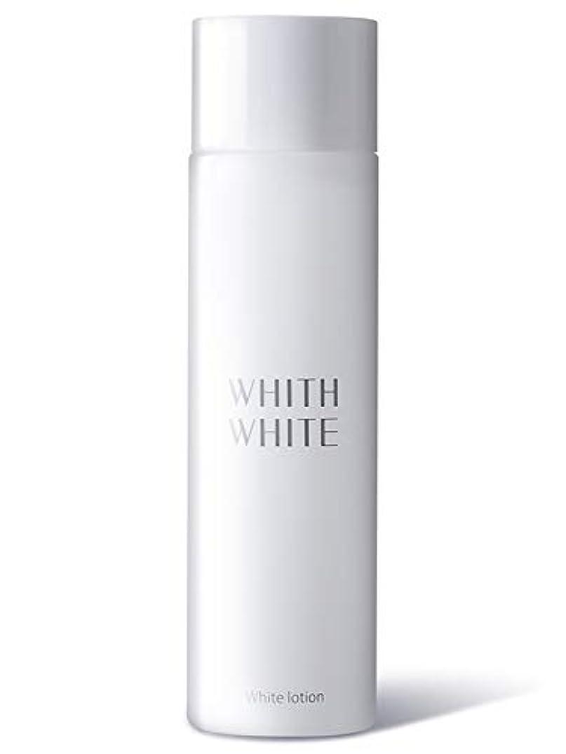 中央値好意的引っ張る化粧水 医薬部外品 フィス 美白「 しみ くすみ 用」「 プラセンタ + コラーゲン 配合」200ml