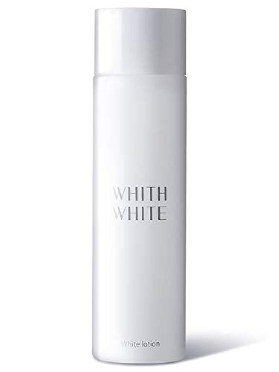 二年生分析するベル化粧水 医薬部外品 フィス 美白「 しみ くすみ 用」「 プラセンタ + コラーゲン 配合」200ml