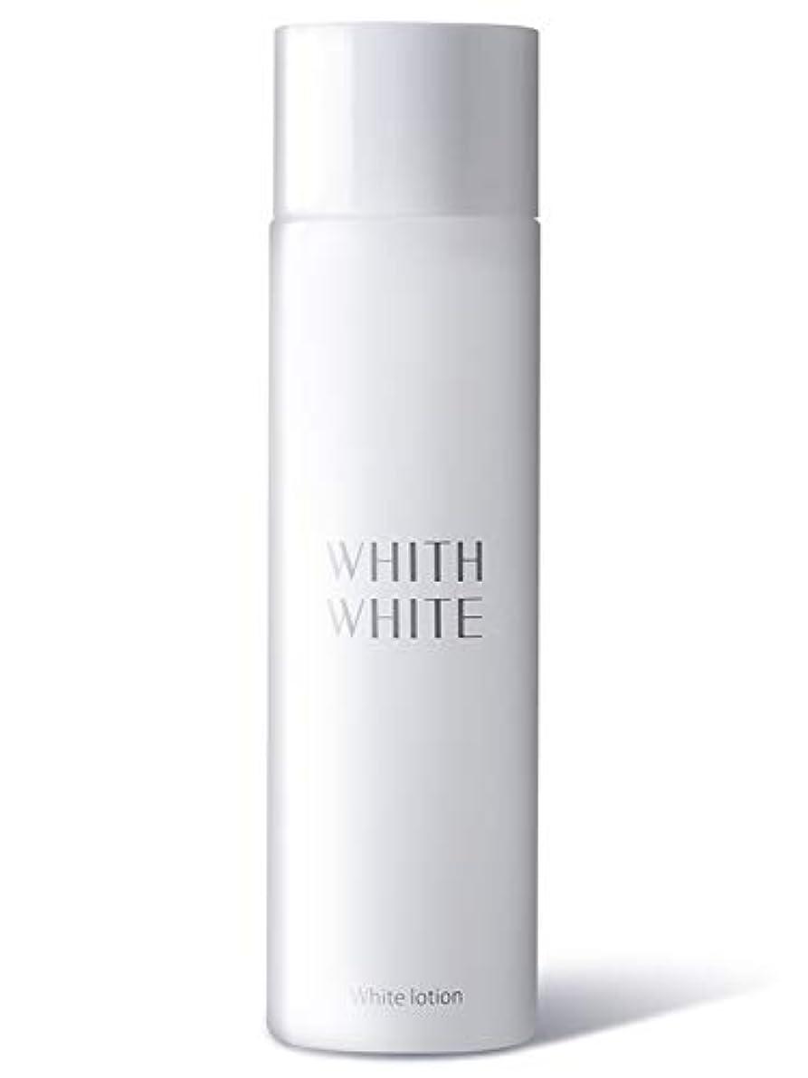 化粧水 医薬部外品 フィス 美白「 しみ くすみ 用」「 プラセンタ + コラーゲン 配合」200ml